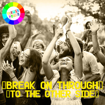 Various Artists - Break On Through (To the Other Side)
