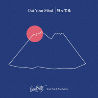 Clem Beatz - Out Your Mind