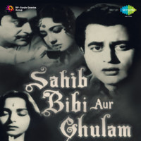 Hemant Kumar - Sahib Bibi Aur Ghulam (Original Motion Picture Soundtrack)