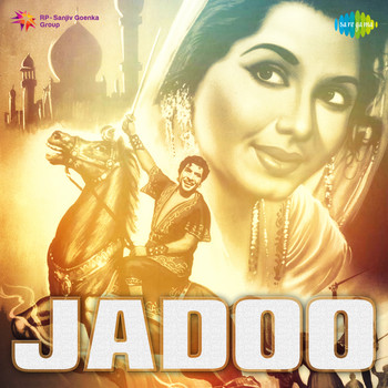 Naushad - Jadoo (Original Motion Picture Soundtrack)