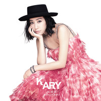 Kary Ng - Best of Kary