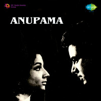 Hemant Kumar - Anupama (Original Motion Picture Soundtrack)