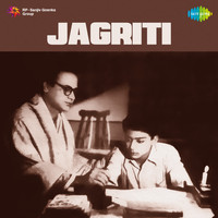 Hemant Kumar - Jagriti (Original Motion Picture Soundtrack)