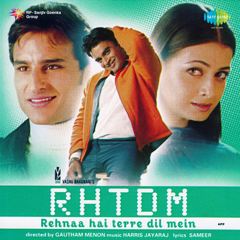 Various Artists - Rehnaa Hai Terre Dil Mein (Original Motion Picture Soundtrack)