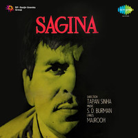S.  D.  Burman - Sagina (Original Motion Picture Soundtrack)