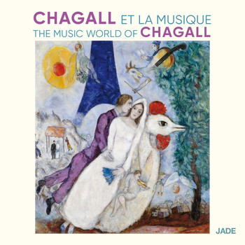 Various Artists - The Music World of Chagall