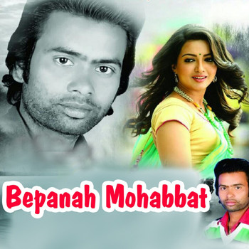 Bepanah Title Song Download 320kbps {Canarias Deportiva}