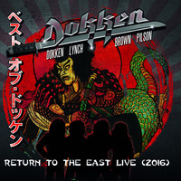 Dokken - It's Just Another Day