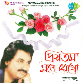 super hit songs of kumar sanu for free download mp3