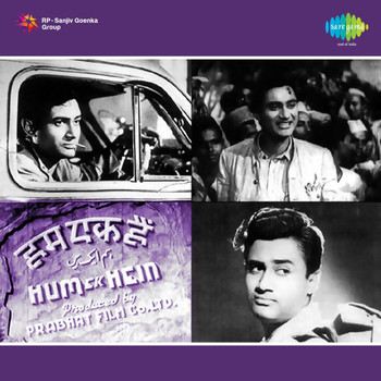 Husnlal - Bhagatram - Hum Ek Hain (Original Motion Picture Soundtrack)