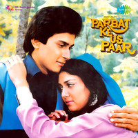 Khayyam - Parbat Ke Us Paar (Original Motion Picture Soundtrack)