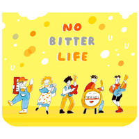 Friends - No Bitter Life