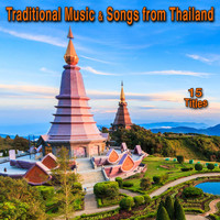unknown - Traditional Music & Songs from Thaïland (15 Titles)