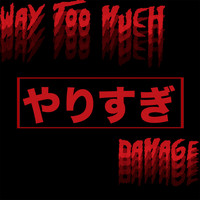Damage - Way Too Much (Explicit)