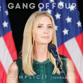 Gang Of Four - Complicit
