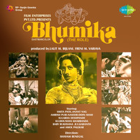 Vanraj Bhatia - Bhumika (Original Motion Picture Soundtrack)