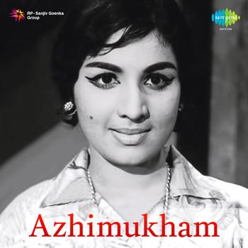 Azhimukham (Original Motion Picture Soundtrack)
