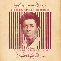 Abu Obaida Hassan / - Abu Obaida Hassan & His Tambour: The Shaigiya Sound of Sudan
