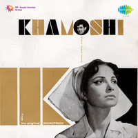 Hemant Kumar - Khamoshi (Original Motion Picture Soundtrack)