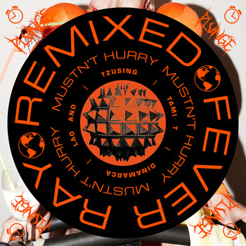 Fever Ray - Mustn't Hurry (Remixes)