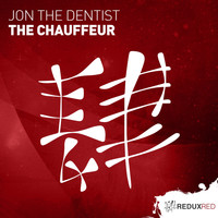 Jon The Dentist - The Chauffeur (Extended Mix)