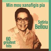 Ta Rempetika Tis Sotirias Bellou, Vol. 4 (Remastered ...