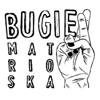 Matrioska - Bugie (Explicit)
