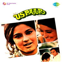 S.  D.  Burman - Us Paar (Original Motion Picture Soundtrack)