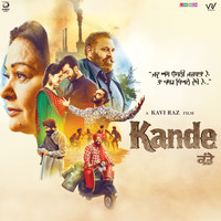 Gurmeet Singh - Kande (Original Motion Picture Soundtrack)