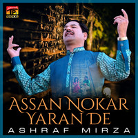 Ashraf Mirza - Assan Nokar Yaran De - Single
