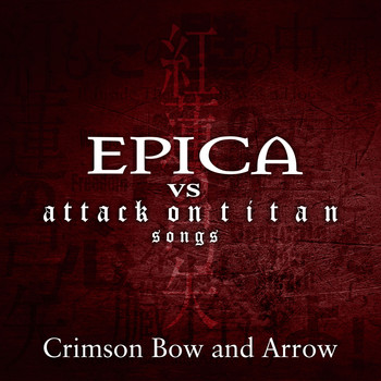 New} epica the solace system ep {download album mp3}.