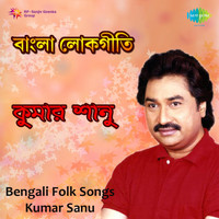 Kumar Sanu - Bengali Folk Songs