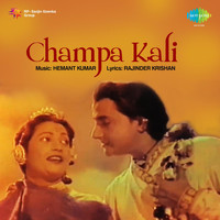 Hemant Kumar - Champa Kali (Original Motion Picture Soundtrack)