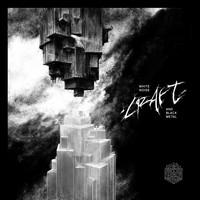 Craft - Darkness Falls