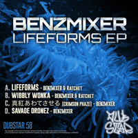 Benzmixer - Lifeforms EP