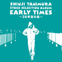 "Shinji Tanimura - Stage Selection Album ""Early Times"" -38Nenmeno Subaru-"