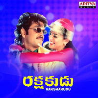 A. R. Rahman - Rakshakudu (Original Motion Picture Soundtrack)