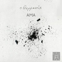 A.M.A. - O Thermastis