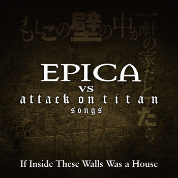 Epica - If Inside These Walls Was a House
