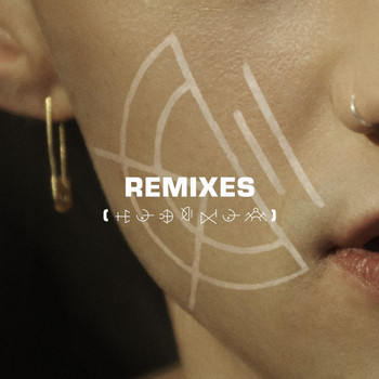 Years & Years - If You're Over Me (Remixes)