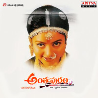 Ilaiyaraaja - Antahpuram (Original Motion Picture Soundtrack)