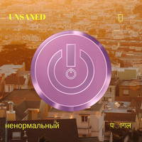 Subway Sample - Unsaned