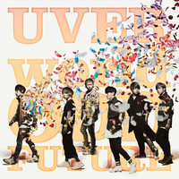 UVERworld - Odd Future