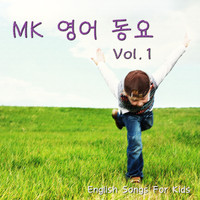 MK - Mk English Songs for Kids Vol.1