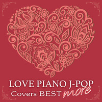 Kaoru Sakuma - Love Piano J-POP Covers Best More