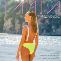 Tamta - Arhes Kalokeriou (MAD VMA Version)