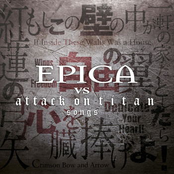 "Epica offers free download of ""storm the sorrow"" in metal news."