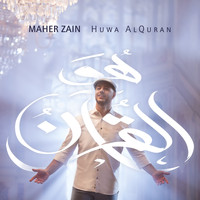 One (2016) | Maher Zain | High Quality Music Downloads