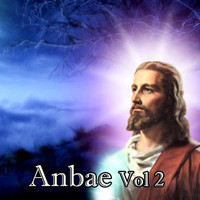 Peter Richard - Anbae, Vol. 2