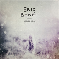 Eric Benet - Out of Reach